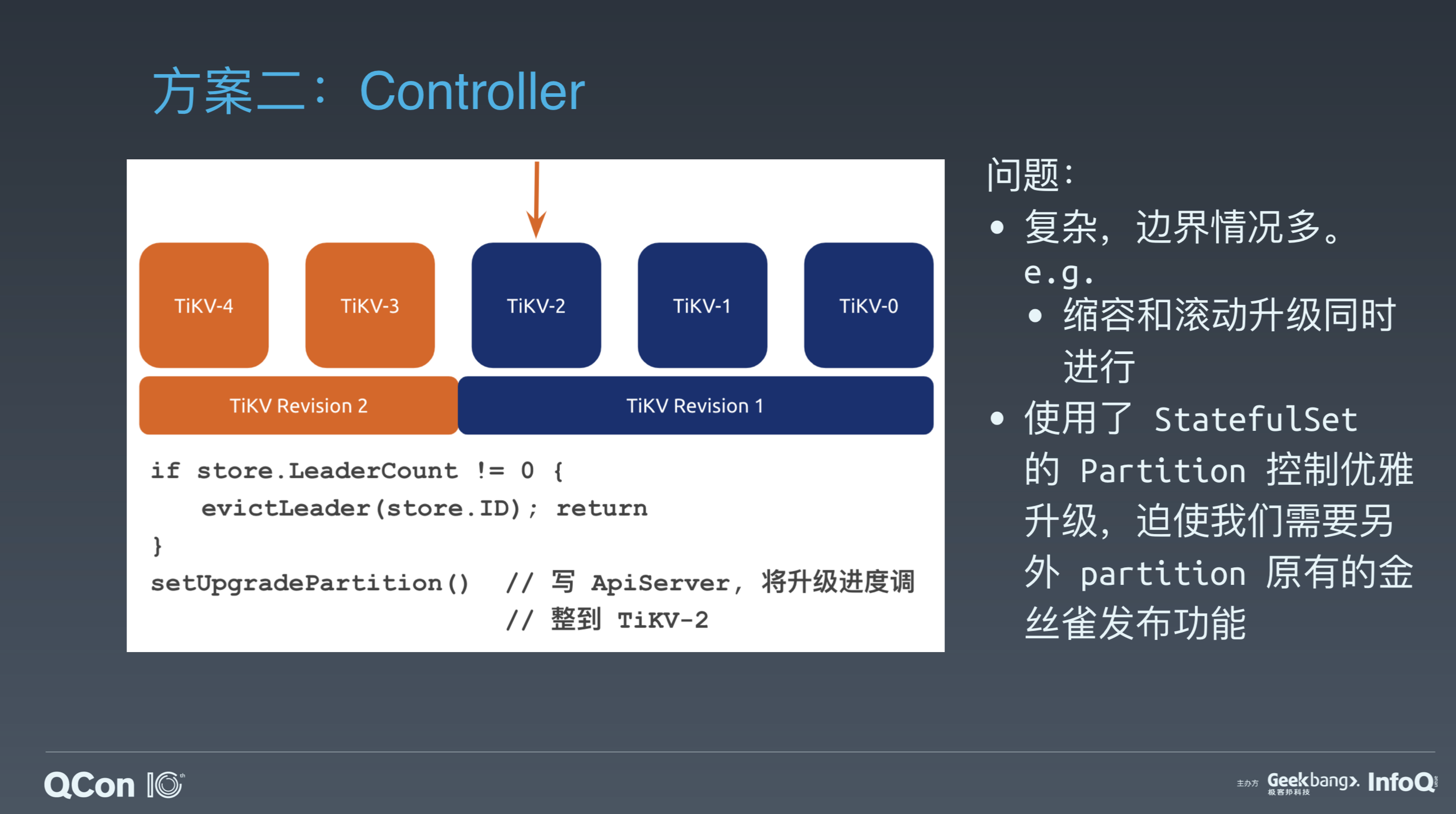 qcon-operator-control.png